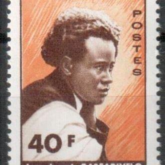(55)   Мадагаскар 1965 MNH