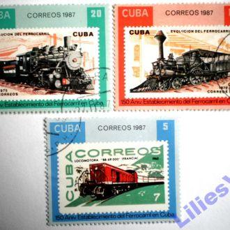 Локомотивы  Куба 1987  спецгашение