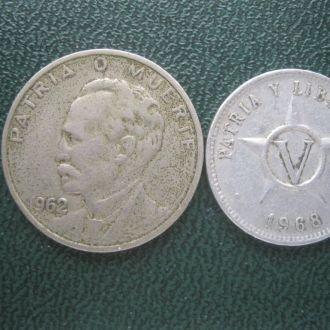 20 центаво 1962 р., 5 ц. 1968 р., Куба