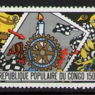 Конго 1980 Ротари Интернэшнл Благотворительность**