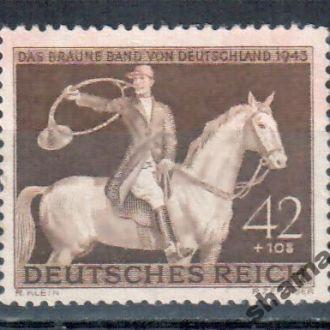 3-ий Рейх.1943г. MNH Сет.(2_0016)