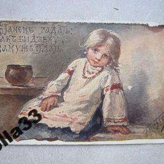 Девочка замуж. Со стихом. Красочная открытка.