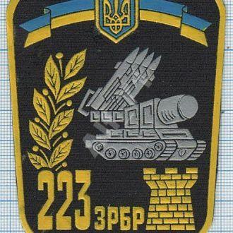 Шеврон ВС Украины. 223 ЗРБр. 28 корпус ПВО. ППО. ЗСУ.
