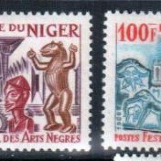 Нигер 1966 искусство статуэтки MNH