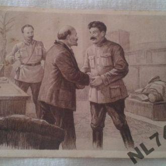 Открытка. Ленин, Сталин, Дзержинский. 1918г