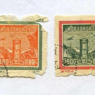 Китай  - 2 марки 1949 года .