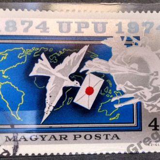марки Венгрия искусство с 1 гривны