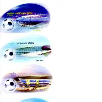 4 конверта стадионы Евро 2012