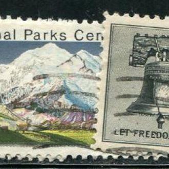 США Пять красивых марок гаш