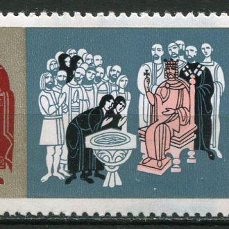Болгария История Поклонение древнему Князю гаш
