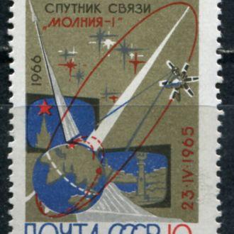 Космос СССР 1966 Спутник связи Молния1 MNH