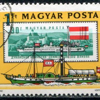 Венгрия Транспорт Корабль на Дунае   гаш