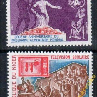 Нигер 1973 Еда Телевизор MNH