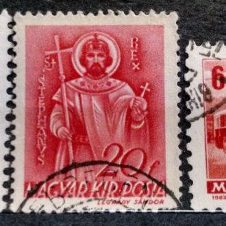 марки стандарты подбока 3 шт с 1 гривны