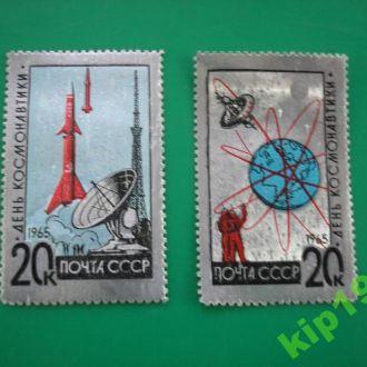 СССР 1965 День Космонавтики.  Фольга.  Космос  MNH