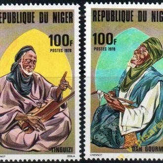 3 марки Нигер 1978 Музыканты Музыка MNH