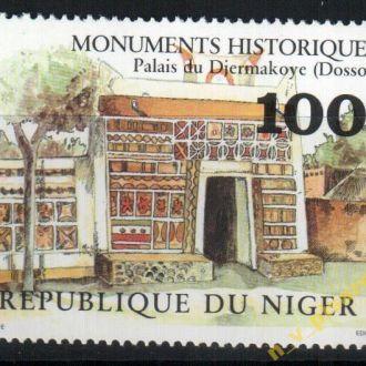 Нигер 1979 Музей Архитектура  MNH