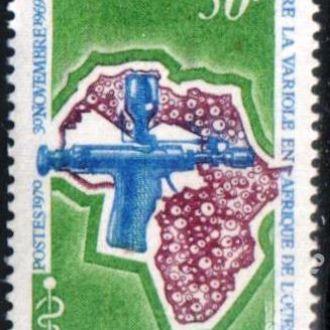 Нигер 1970 вакцинация  MNH