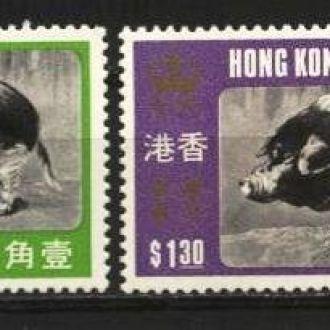 Гонконг Английские колонии 1971 MNH