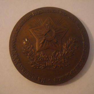 Медаль настольная 30 лет освобождения Украины