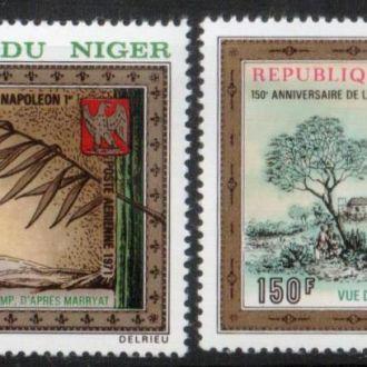 Нигер 1971 наполеон личности  MNH