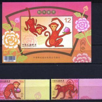 Тайвань Китай Новый год Фауна 2015  MNH