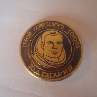 Значок Гагарин
