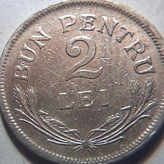 Румыния 2 лей 1924 г.