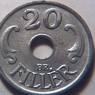 Венгрия 20 филлеров 1941 год.№10