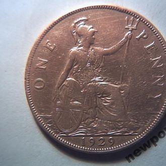 Великобритания 1 пенни 1929 года