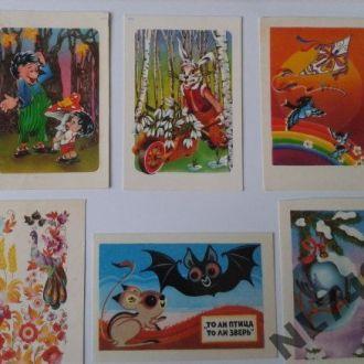 Календарики Мультфільми 1986