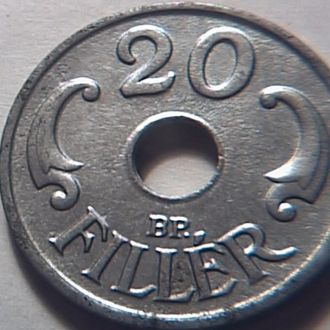 Венгрия 20 филлеров 1941 год.№13