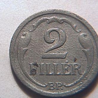 Венгрия 2 филлера 1943 г №7