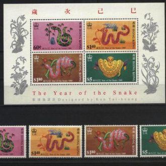 Гонконг Английские колонии Китай Новый год 1989MNH