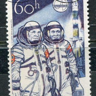 Чехословакия Космос Совместный полёт СССР и  ЧССР