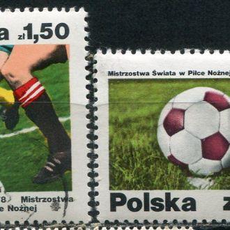 Польша Спорт Футбол Чепионат мира Серия гаш.