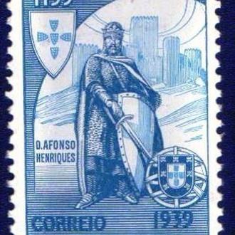 Мозамбикская компания (1940)  Король Афонсу Энрикеш. 800 лет независимости Португалии