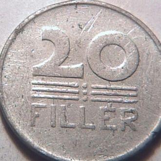 Венгрия 20 филлеров 1963 год.№14