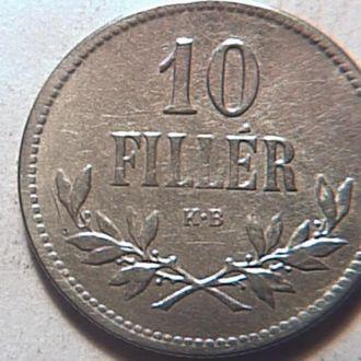 Венгрия 10 филлеров 1915 г