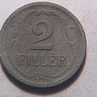 Венгрия 2 филлера 1943 г №20
