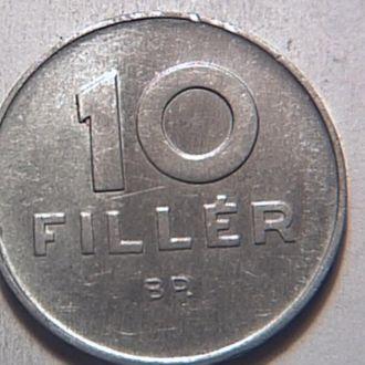 Венгрия, 10 филлеров 1969г.