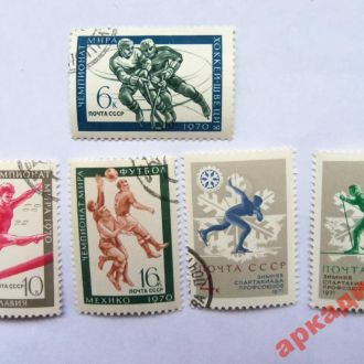 марки-СССР   с 1 гр 1970г 24шт