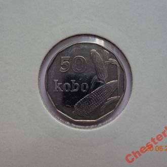 Нигерия 50 кобо 2006 СУПЕР состояние