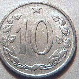 Чехословакия 10 гелер1963 №13