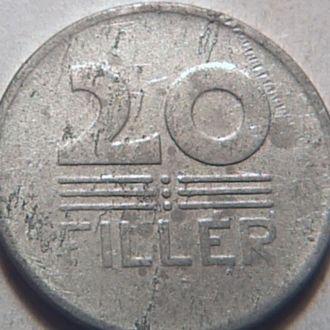 Венгрия 20 филлеров 1955год.№15