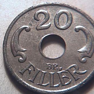 Венгрия. 20 филлеров 1941 г №22
