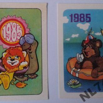 Календарики Мультфільми 1985р.