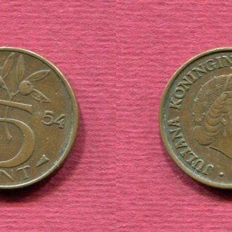 Нидерланды 5 центов 1954
