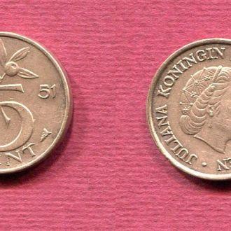 Нидерланды 5 центов 1951