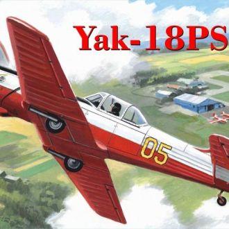 Amodel - 72320 - Пилотажный самолет Як-18ПС - 1:72